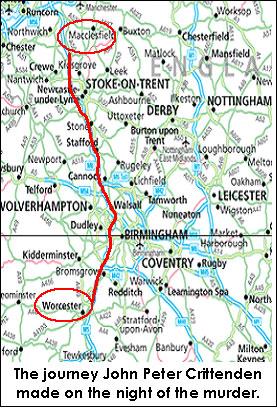 карта маршрута, убийца