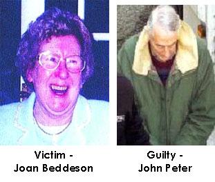 фотографии потерпевшего и обвиняемого